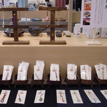 Ise-Jingu-and-Treasures-of-Shinto
